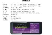 道勤RM940数码播放器使用说明书