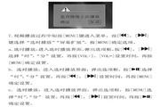 道勤RM760数码播放器使用说明书