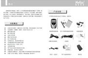 朗科硬盘媒体播放器(iMUZ)C708说明书