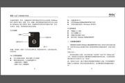 朗科优盒(TM)USB数据交换器 G100说明书