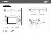朗科 酷贝 数码碟机MP4 P80说明书