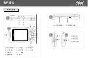 朗科 酷贝 数码碟机MP4 P90说明书