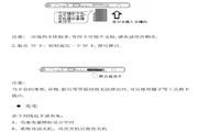 道勤T-7100型MP3说明书