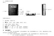 道勤DQ190型精睿系列使用说明书