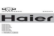 海尔 D29FA9-AK彩电 使用说明书