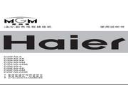 海尔 D34FA9-AK彩电 使用说明书