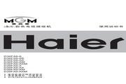 海尔 D34FA9-A彩电 使用说明书