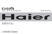 海尔 D28FA11-A彩电 使用说明书