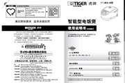 虎牌 JBA-B18C微电脑多功能电饭煲 说明书