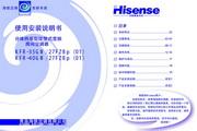 海信 分体挂壁式空调KFR-40GW/27FZBp型 使用说明书
