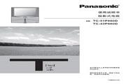 松下 TC-43P860D投影式彩电 使用说明书