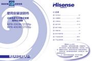 海信 分体挂壁式空调KFR-35GW/27ZBp型 使用说明书