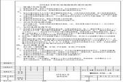 海尔 25TA1-T 使用说明书
