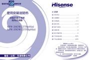 海信 分体挂壁式空调器KFR-35GW/27FBpH型 使用说明书
