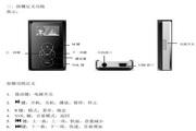 道勤DQ-190型MP3说明书