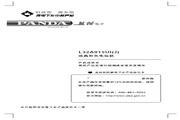 熊猫电子 L32A915UI(J)液晶彩色电视机 说明书