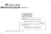 熊猫电子 L26A915I(J)液晶彩色电视机 说明书