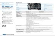 威盛 EPIA-M700嵌入式主板 英文说明书
