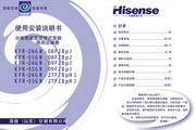 海信 分体挂壁式空调KFR-35GW/08FZBpJ型 使用说明书