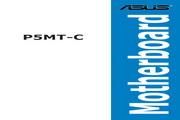 华硕 P5MT-C型主板 英文说明书