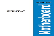 华硕 P5MT-M型主板 英文说明书