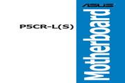 华硕 P5CR-LS型主板 英文说明书