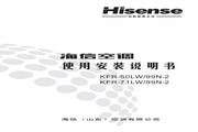海信 空调器KFR-50LW/99N-2型 使用说明书