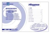 海信 分体挂壁式空调KFR-35GW/09FZBpC型 使用说明书