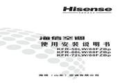 海信 空调器KFR-60LW/88FZBp型 使用说明书