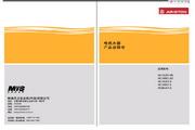 阿里斯顿 AC10UE1.5型热水器 使用说明书