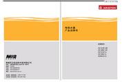 阿里斯顿 AC10BE1.5型热水器 使用说明书