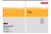 阿里斯顿 AC10UE1.5E型热水器 使用说明书