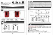 阿里斯顿 AC6E1.5型热水器 使用说明书