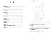 阿里斯顿 BF400VE54T型热水器 使用说明书