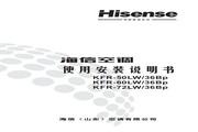 海信 空调器KFR-50LW/36Bp型 使用说明书
