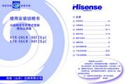 海信 分体挂壁式空调KFR-28GW/88FZBpC型 使用说明书