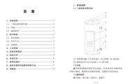 阿里斯顿 BF300VE54T型热水器 使用说明书