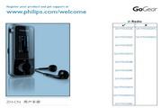 Philip飞利浦SA1MXX04K MP3播放器说明书