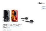 飞利浦SA4427 MP3播放器使用说明书