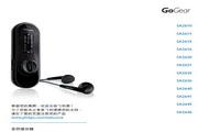 飞利浦SA2618/93 MP3播放器使用说明书