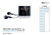 飞利浦SA1949 MP3播放器使用说明书
