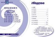 海信 分体挂壁式变频空调器KFR-35GW/27BpH型 使用说明书