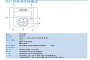 飞利浦SA1916 MP3播放器使用说明书