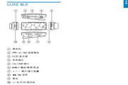 飞利浦SA2440BT MP3播放器使用说明书