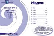 海信 分体挂壁式变频空调KFR-32GW/16型 使用说明书