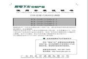科龙 KFR-26GW/VPFDBpJ-3空调挂机 使用安装说明书