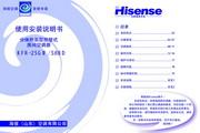 海信 分体挂壁式变频空调KFR-25GW/58BD型 使用说明书