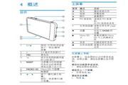 飞利浦SA060304R/93 MP4播放器使用说明书