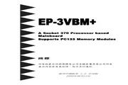 磐正 EP-3VBM+型主板 说明书