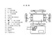 纽曼K6型MP4播放器使用说明书